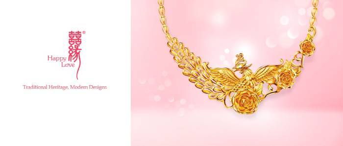 Home poh kong for Heng kunthea jewelry shop