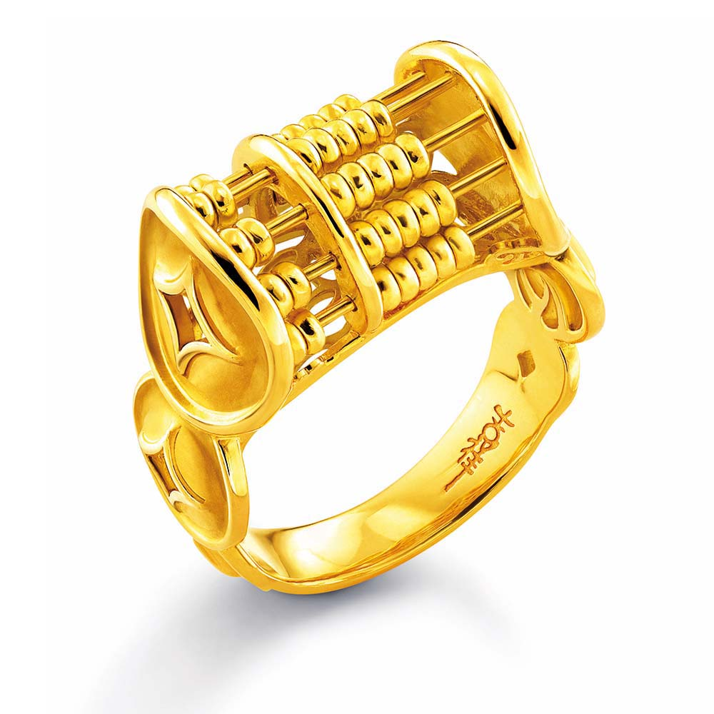 Poh Kong Gold Ring Price