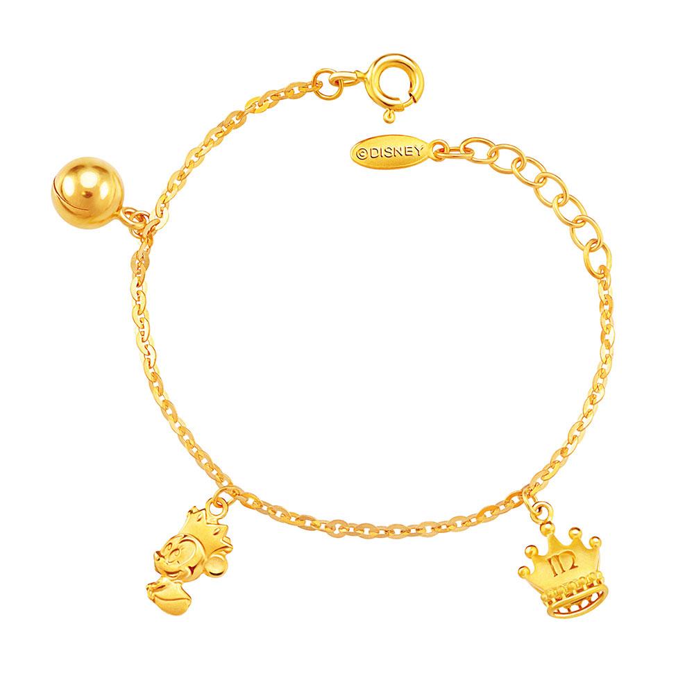67d1fee426b736 Disney Baby Bracelet-BJ02AAOR