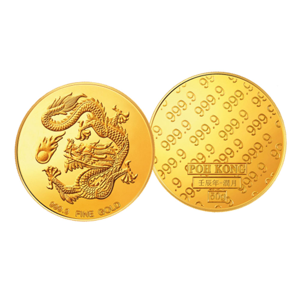 Poh kong dragon gold coin steroid injection side effects nausea