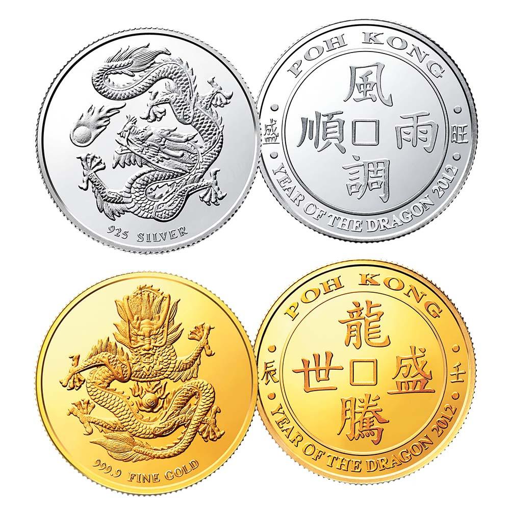 poh kong dragon gold coin