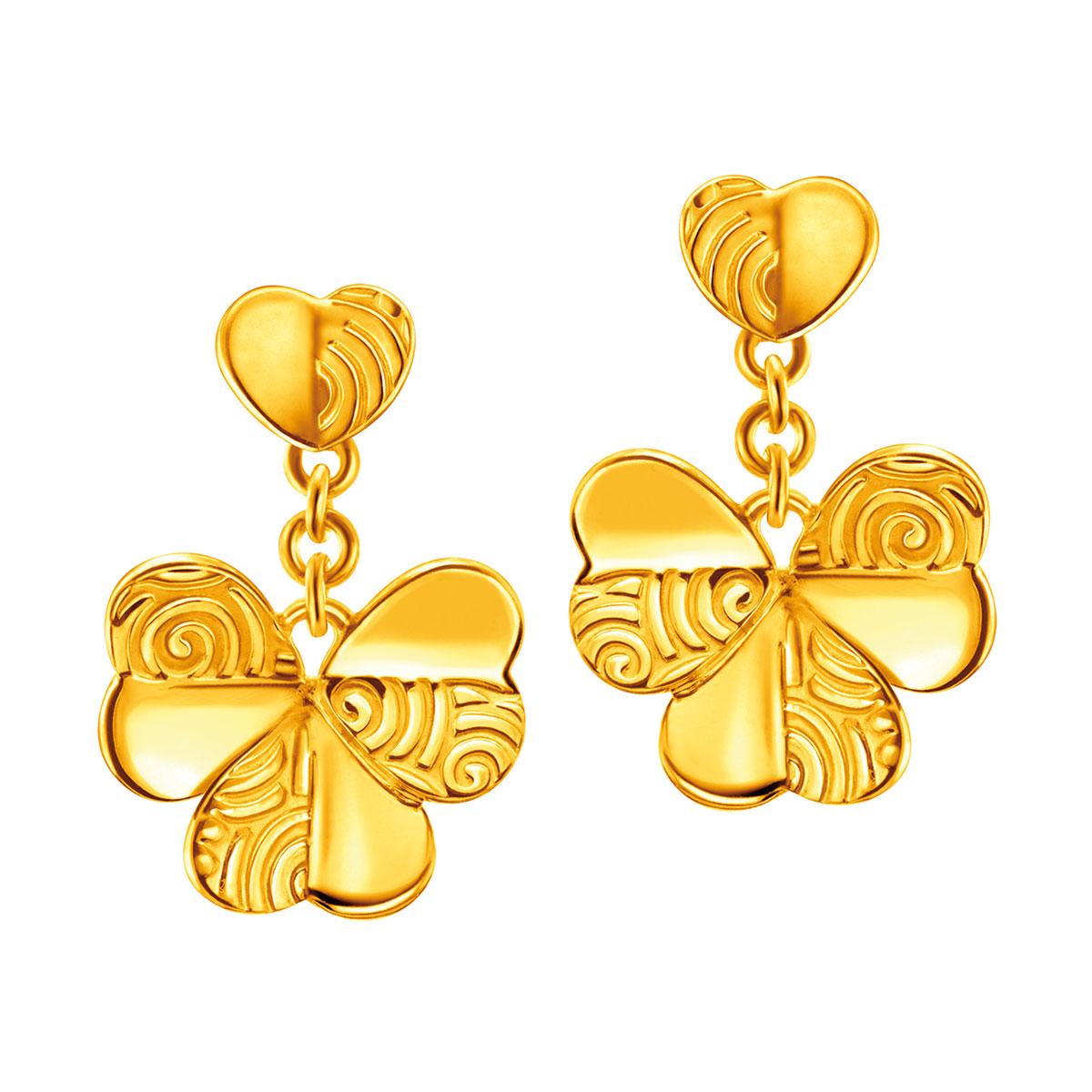 Tranz Love Earrings 20e11101000
