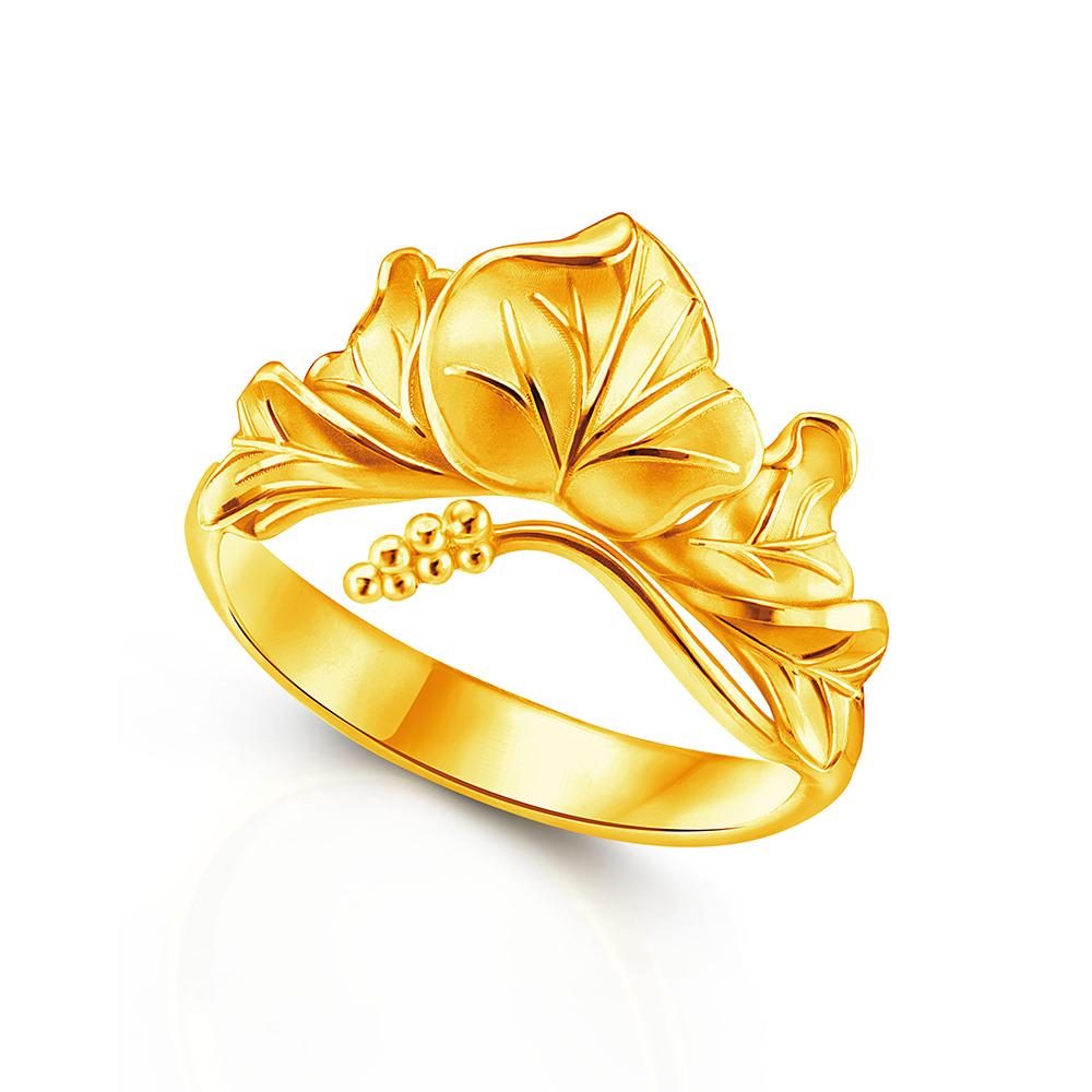 Ring - Poh Kong