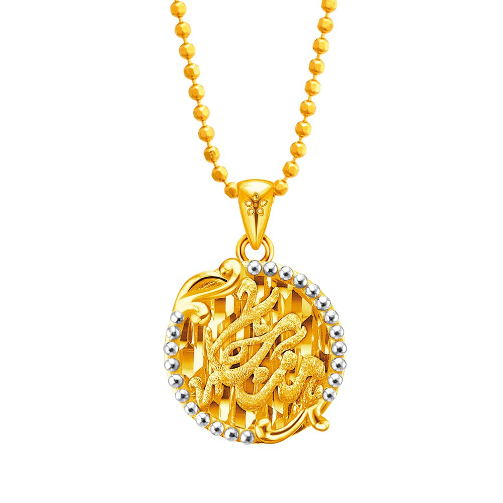 Poh Kong Offers Best Pendant In Malaysia For Men Women Poh Kong
