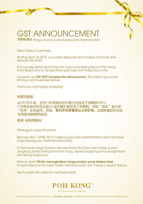 GST Announcement