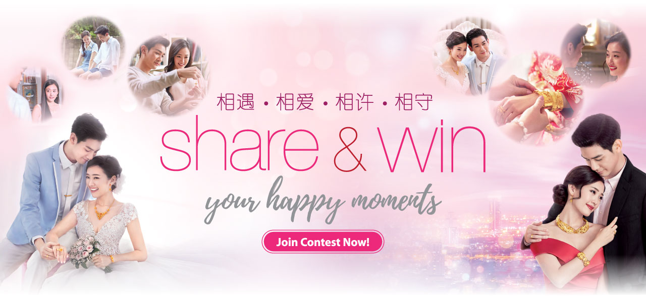 share_and_win