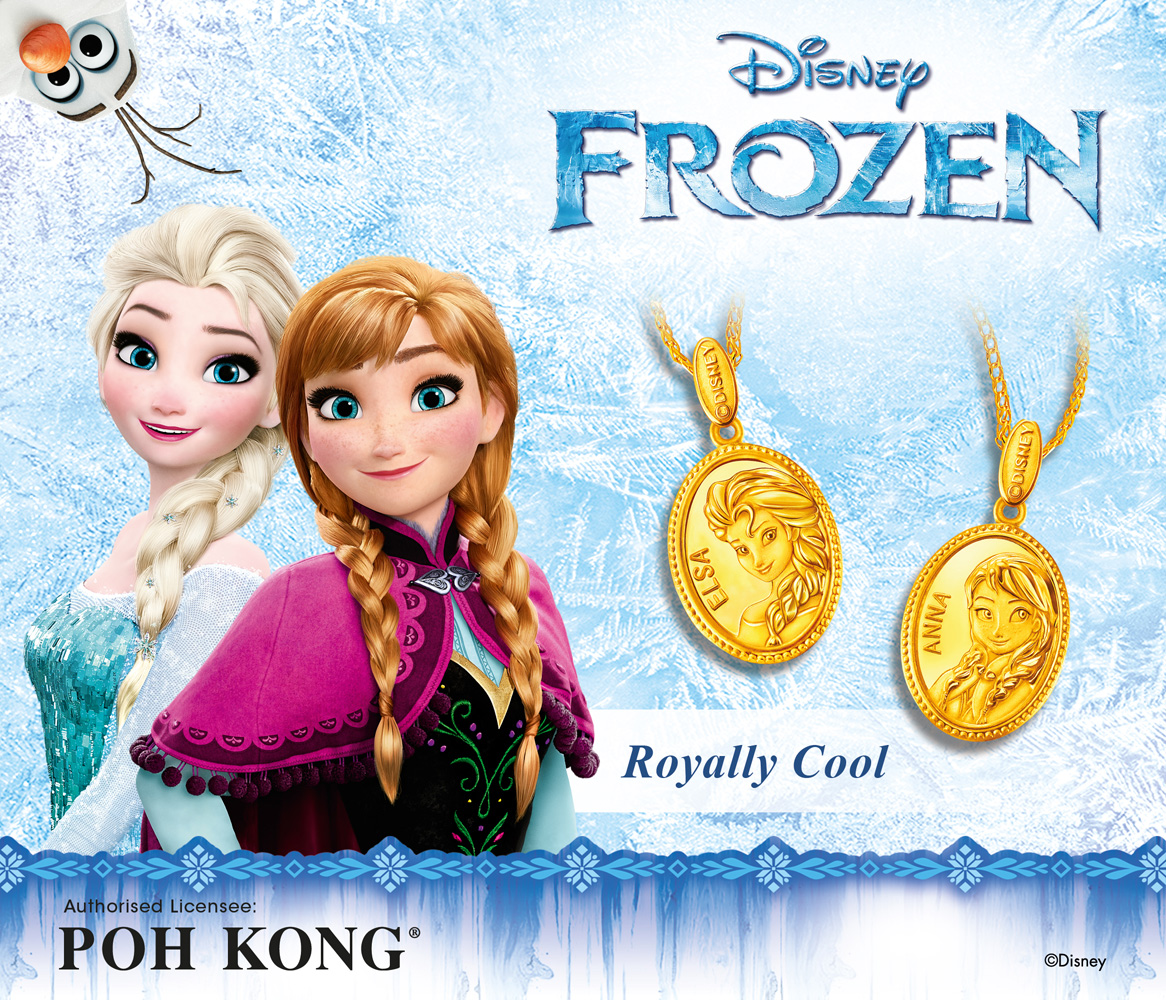 Mobile Banner [Disney Frozen]